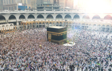 Muslim pilgrims gather to perform Hajj at the Haram Mosque in Mecca